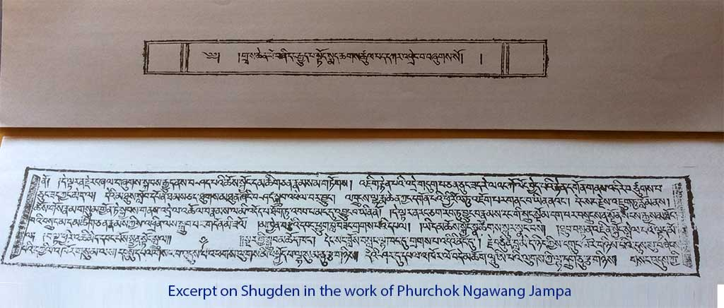 Shugden's early pronouncement of the death of His Holiness the 13th Dalai Lama as stated in the biography of Kyabje Phabongkha
