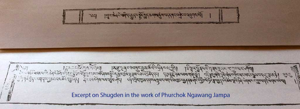 Excerpt on Shugden in the work of Phurchok Ngawang Jampa