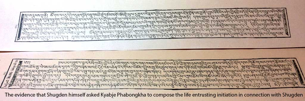The evidence that Shugden himself asked Kyabje Phabongkha to compose the life entrusting initiation in connection with Shugden