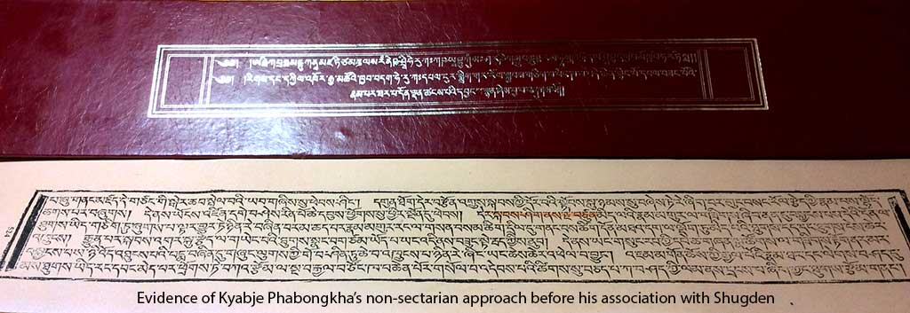Evidence of Kyabje Phabongkha's non-sectarian approach before his association with Shugden