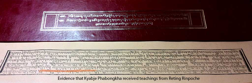 Evidence that Kyabje Phabongkha received teachings from Reting Rinpoche