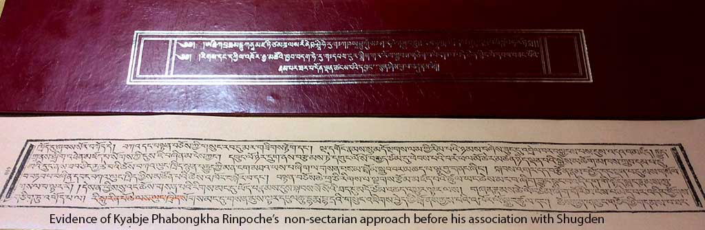 Evidence of Kyabje Phabongkha Rinpoche's non-sectarian approach before his association with Shugden
