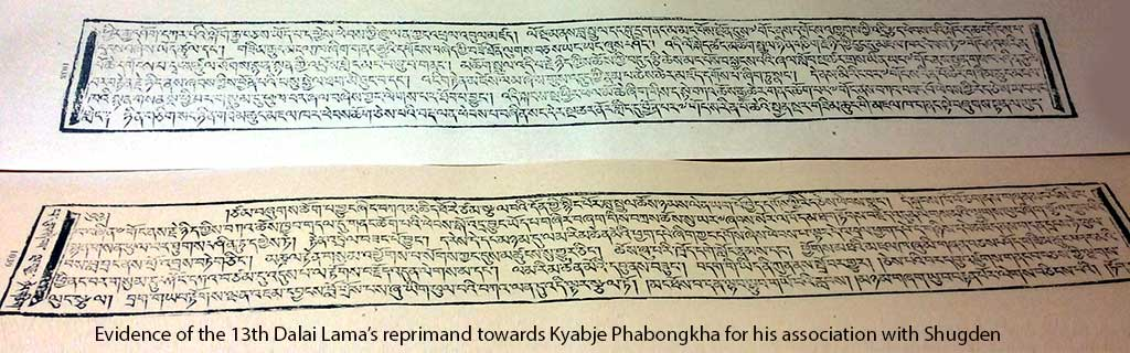 Evidence of the 13th Dalai Lama's reprimand towards Kyabje Phabongkha for his association with Shugden