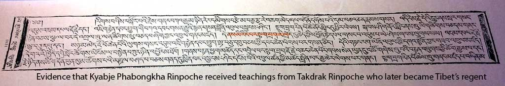 Evidence that Kyabje Phabongkha Rinpoche received teachings from Takdrak Rinpoche who later became Tibet's regent